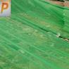 盖土防尘网A环保盖土防尘网A盖土防尘网厂家