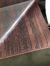 蚀刻板蚀刻不锈钢,不锈钢蚀刻板,不锈钢蚀刻板厂家不锈钢酒店装饰板图片