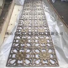 中式仿古銅鋁藝雕刻鏤空屏風青古銅鏤空紅古銅拉絲鏤空圖片
