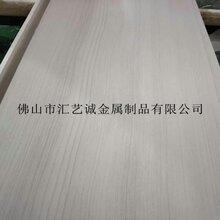 不锈钢拉丝镀铜板不锈钢蚀刻板高端定制不锈钢镀铜板不锈钢拉丝钛金板厂家直销图片