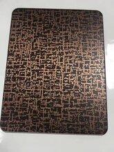 高端不锈钢彩色装饰板不锈钢装饰板定制厂家不锈钢彩色不锈钢装饰板图片