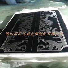 不锈钢波纹板不锈钢蚀刻板酒店装饰板高端定制厂家不锈钢装饰板不锈钢花纹板图片