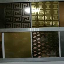 陽江酒吧不銹鋼裝飾不銹鋼裝飾板不銹鋼壓紋板定制圖片