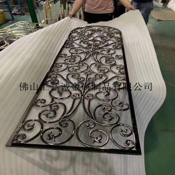 仿古拉丝铝雕花屏风不锈钢搂空屏风定制厂家汇艺诚金属