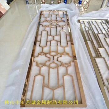 高端定制金色不锈钢屏风不锈钢搂空屏风铝雕屏风厂家