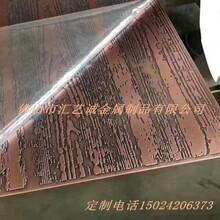 立體鏡面不銹鋼水波紋板波紋定制裝飾吊頂幕墻不銹鋼裝飾板圖片