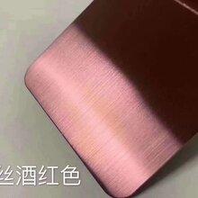 304不锈钢板316L/310S不锈钢板材,不锈钢信誉棋牌游戏饰板,不锈钢钛金板图片