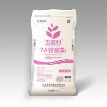 山东面粉厂,山东五富利面业7A饺皮粉图片