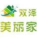 郑州新郑市的装修公司有没有推荐一下的