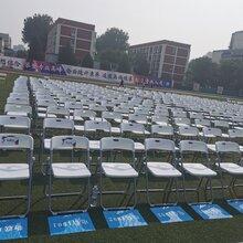 北京會展家具租賃順義宴會桌椅租賃吧桌吧椅租賃