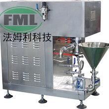 法姆利科技石墨烯高速分散机质量保证