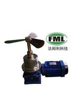 法姆利科技慢速搅拌器定制设计质量保证价格优惠