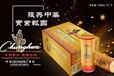 華表國啤招商加盟拿貨價政策