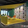 广东深圳东方丝路科技办公室装修设计
