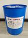 海拓R22矿物型GSB冷冻机油20L冷冻机油