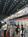 2019年第二十六届泰国国际机械制造展