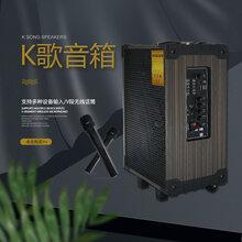 家用唱歌快手直播音箱户外拉杆k歌带无线话筒7寸重低音炮音箱