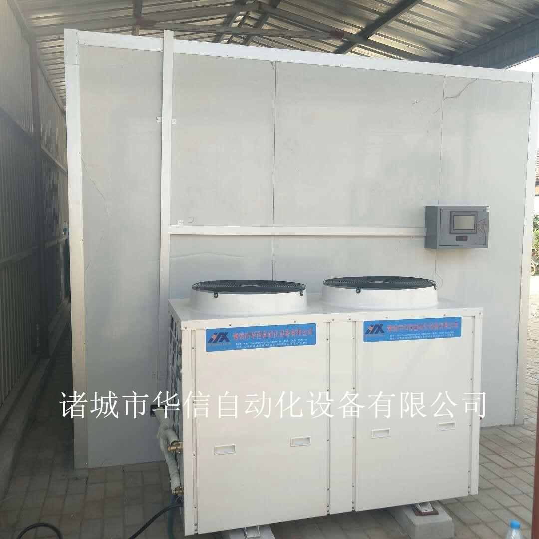 宜昌猕猴桃烘干机,空气能热泵烘干房