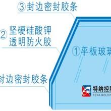 硅酸鉀復合防火玻璃圖片