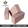 黏土保温砖保温砖的体密是多少黏土保温砖的价格