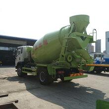 广州大运运途小型混凝土搅拌车价格实惠,厂家直销