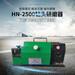 钻头研磨机HN-2500