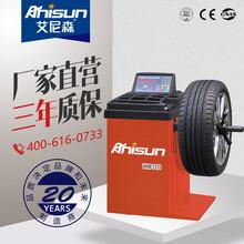 艾尼森W110汽车轮胎动平衡机汽保设备维修设备轮胎平衡仪图片