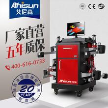 艾尼森C3汽车四轮定位仪汽车检测设备CCD四轮定位仪生产厂家直营图片