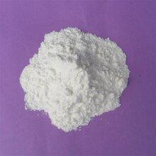 批发可溶性淀粉(C6H10O5)nAR级试剂25公斤500克图片