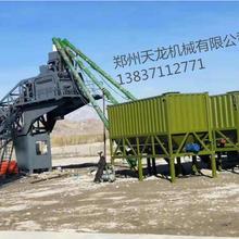 龙岩市御天龙100吨新型加厚卧式水泥仓说明型号价格电话详情介绍
