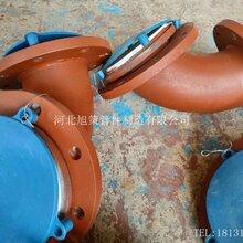 陶瓷耐磨保温弯头焊接耐磨弯头内衬陶瓷耐磨弯头河北旭策厂家订制图片