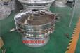 振动筛厂家排名筛机机械设备食品添加剂振筛机震动筛厂家直销