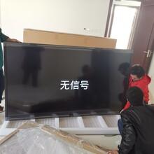京東方BOE75寸液晶監視器顯示器液晶大屏電視SM75B100圖片