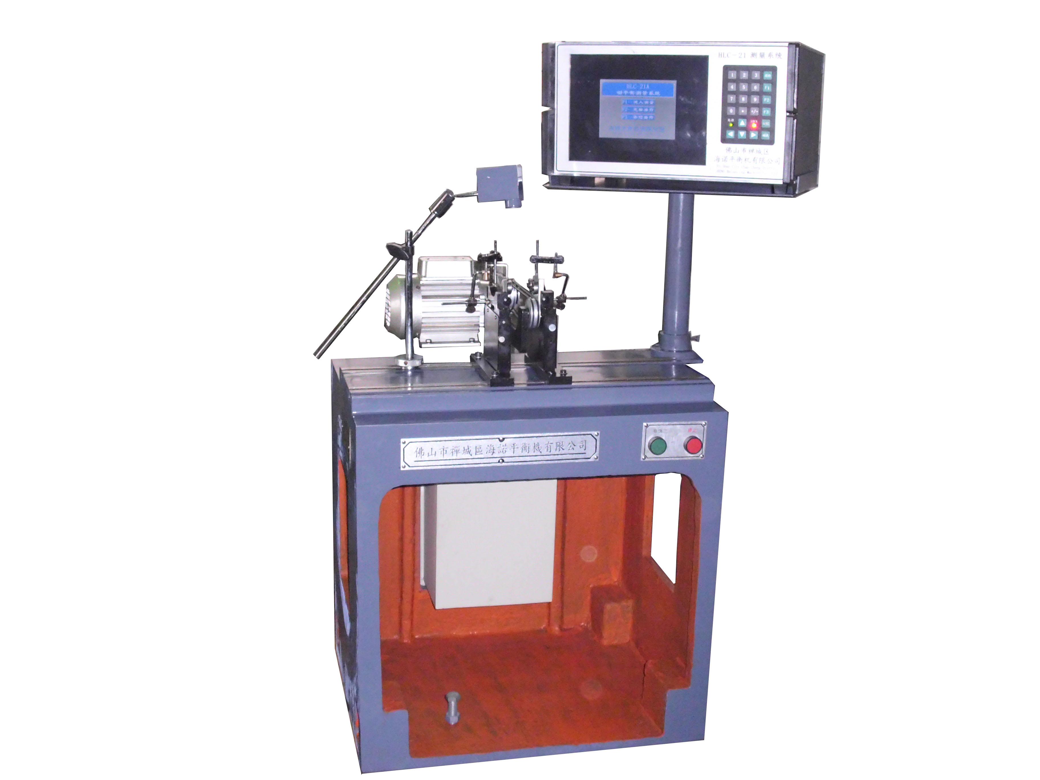 佛山海诺平衡机YYQ-5小电机工件平衡机电动工具