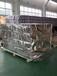 無錫廠家定制出口免熏蒸木包裝箱防水防震機械設備周轉出口木箱