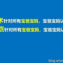 广州企业内训/销售管理培训/导购培训/店长培训总结怎么写?