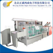 北京正盛鸿成厂家供应PCB设备pcb线路板清洗设备PCB成品清洗机生产线