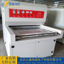 厂家直供单面制版机双面精密真空制版机线路板晒版机图片