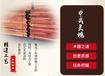 上海卧室家具生产商