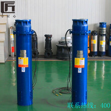 高揚程熱水潛水泵,耐高溫熱水深井泵,143QYB,天津智匠泵業廠家價格圖片