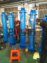 新疆高壓礦用潛水泵現貨--天津智匠泵業圖片