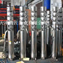 井用溫泉泵卓越品質--天津智匠泵業圖片
