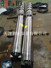 熱水深井泵公司--天津智匠泵業圖片