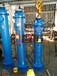黃岡特種潛水泵功能介紹--天津智匠泵業