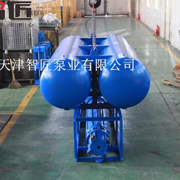 山西快三安卓_花少钱中大奖_东城倾斜式潜水泵型号价格--天津智匠泵业