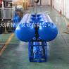 漂浮式潛水泵