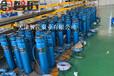 重慶深井潛水泵現貨--天津智匠泵業
