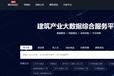 河北省2021季度全国建筑企业中标100强
