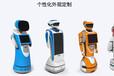 國產迎賓服務機器人哪家好_迎賓機器人廠家_迎賓機器人報價