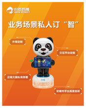 比較好的中國服務機器人公司簡介?機器人功能點剖析